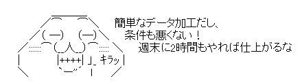 s-20161231_02.jpg