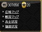 20161207ixa004.jpg