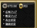 20161213ixa002.jpg