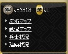 R120161219ixa001.jpg