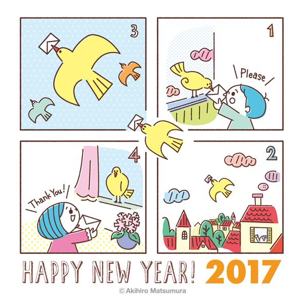 2017_matsumura_web.png