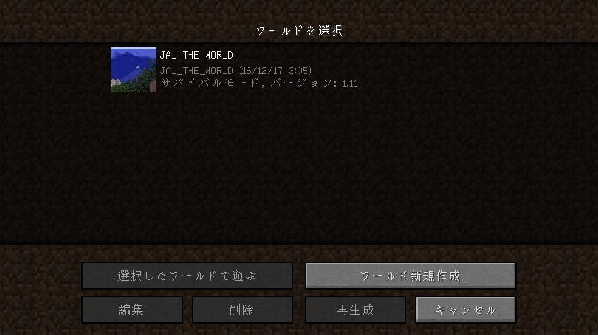 2016y12m17d_035156789.jpg