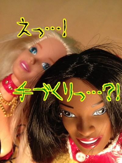 56c6qFe_v3LTLzk1482666938_1482667195.jpg