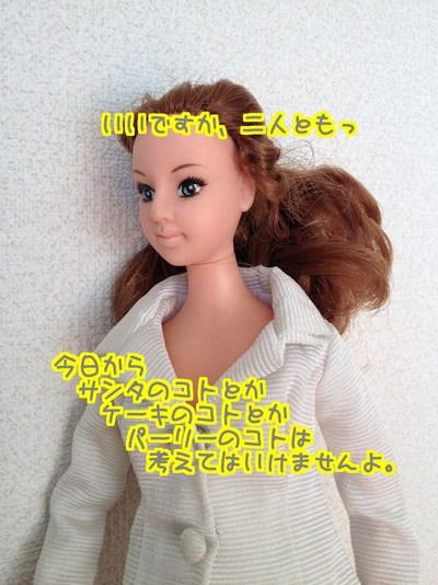 CbDR70SFIUyuKFA1481267946_1481268301.jpg