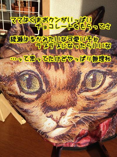 V6PYmmlBhIM1OaB1486194192_1486194475.jpg