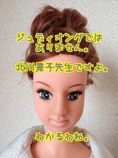 cVasP8XUyYX6Ud71485494621_1485494877.jpg