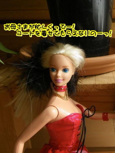 nrpdaYCzX6cFO5u1480764471_1480765155.jpg