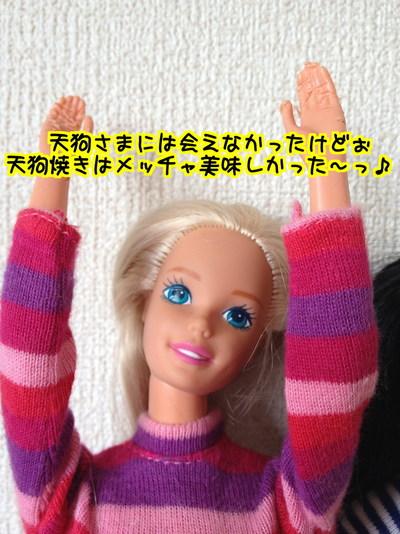 wzY36_Rm83_OAf21485496215_1485496327.jpg