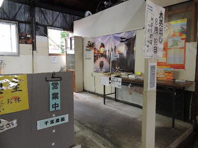妙見市場DSCN0172