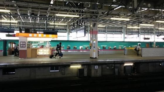 新幹線はやぶさE5系