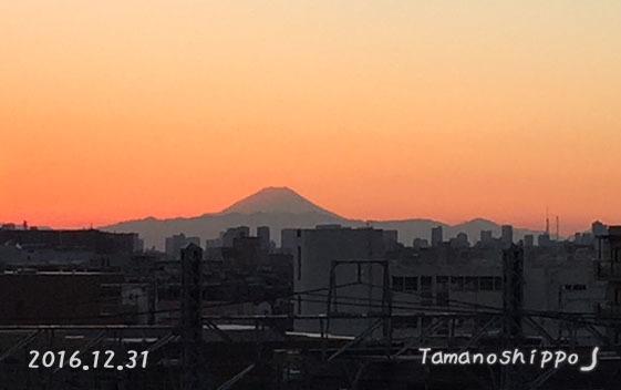 2016大晦日の夕日(富士山)