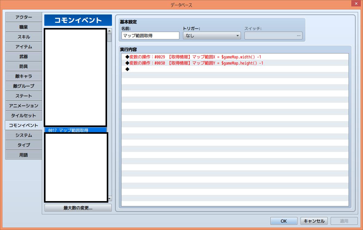 tc32-05.png