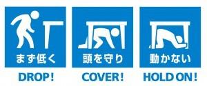shakeout123_jkanji_eng-300x125.jpg