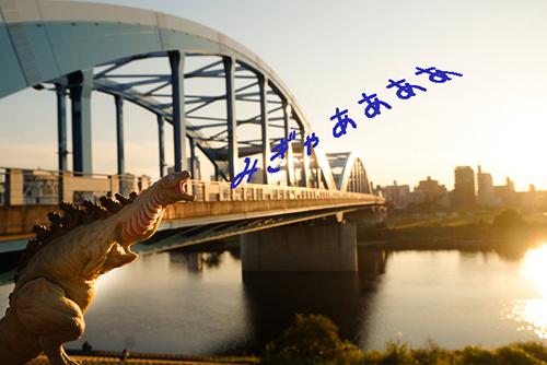 鎌倉さんがぶっ壊した丸子橋を、自分もぶっ壊したいと矢口蘭堂におねだりする、シン・ゴジラ第二形態、蒲田くん