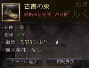 13607.jpg