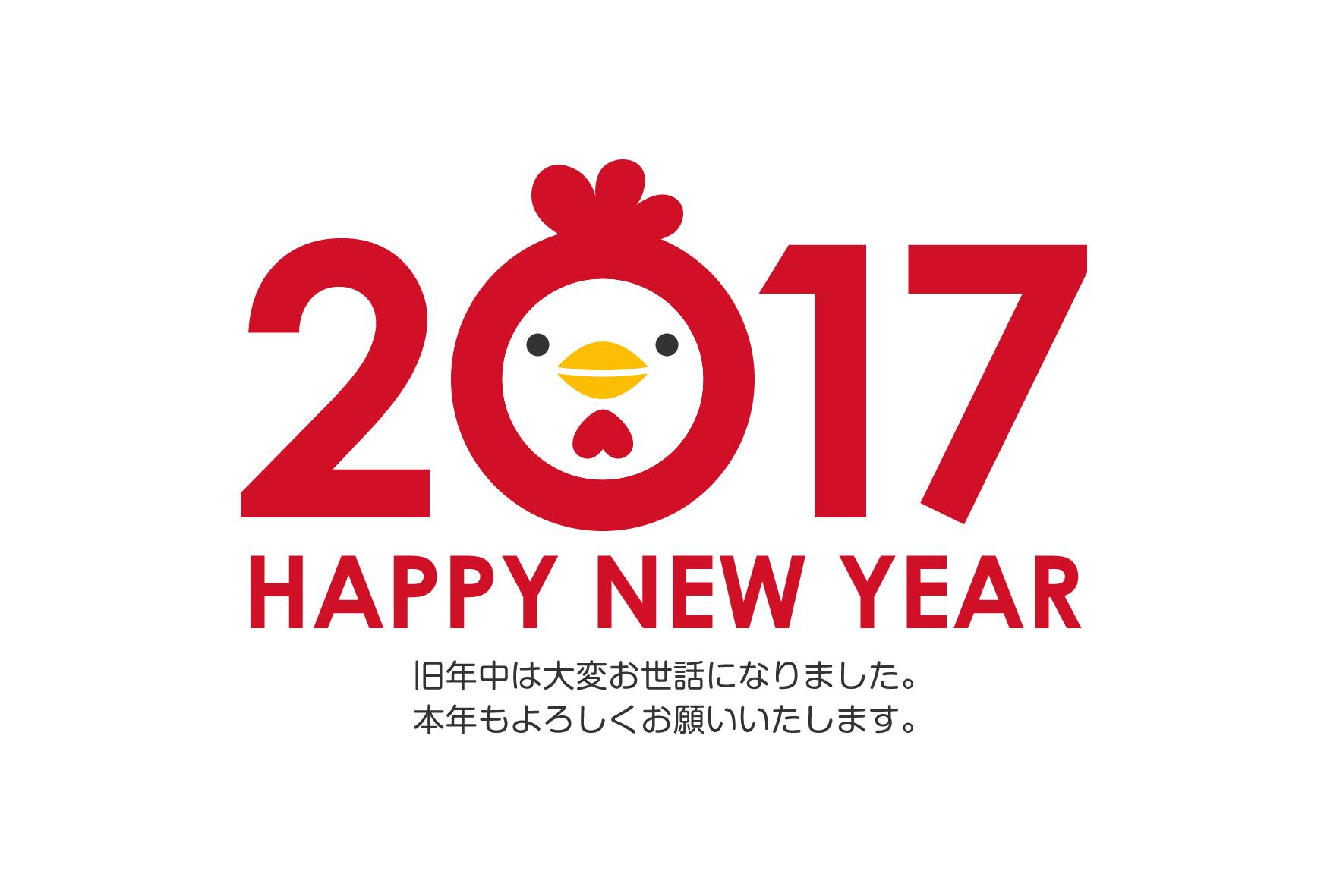 2017-028.jpg