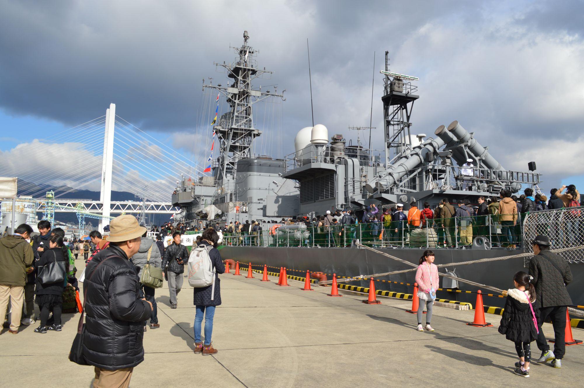JS Abukuma, DE-229