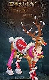 基本無料の運命を変えるブラウザMMORPG 『リグレティア』 ライドアイテム「聖夜のトナカイ」が手に入るXmasアイテムプレゼントキャンペーンを開始…‼
