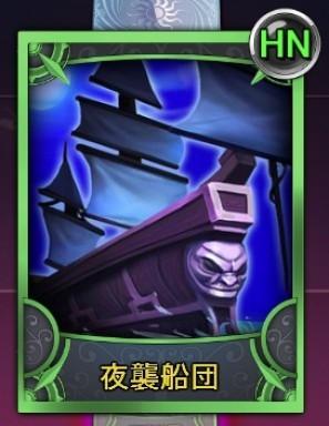 基本無料の新作ブラウザカードゲーム『ランブルバースト』 キャラカード・孫尚香&スキルカード・夜襲船団のプレゼントを決定…‼