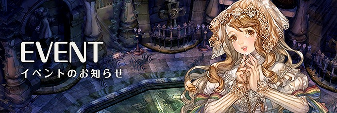 基本無料の2DファンタジーMMORPG『ツリーオブセイバー』 大きな時計がチャームポイントの新コスチューム「アリス」の登場…‼