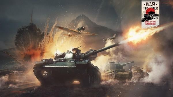 基本無料のコンバットシミュレーターゲーム『War Thunder(ウォーサンダー)』 アップデート1.65「Way of the Samurai」の内容を公開…‼