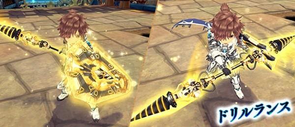 基本プレイ無料のクロスジョブファンタジーRPG『星界神話』 ロードナイトの武器アバターが登場したよ~