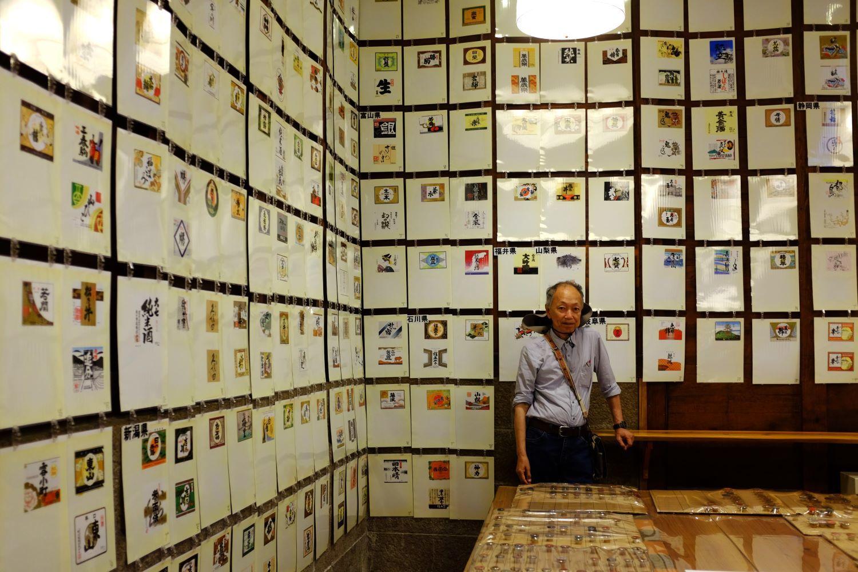 DSCF6009-fc2.jpg