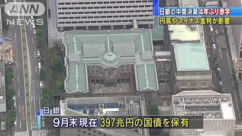 0785_Nihon_ginkou_akaji_20161129_a_05.jpg