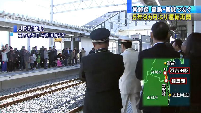 0794_JR_Jyouban_line_saikai_20161210_a_01.jpg