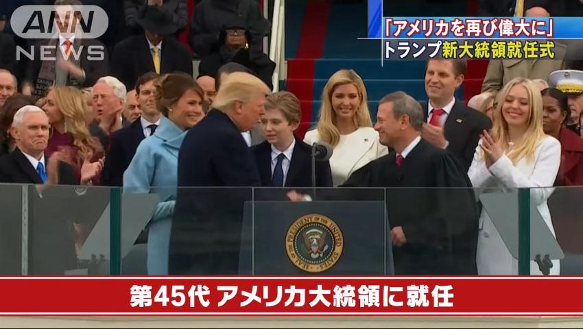 0816_USA_President_Donald_John_Trump_170121_e_06.jpg