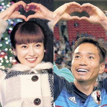 アモーレと永遠に…長友&平愛梨が「大殺界」明けの17年1月末に結婚!