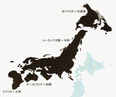 20170111 世界の縮図