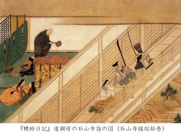 20170121 石山寺縁起絵巻