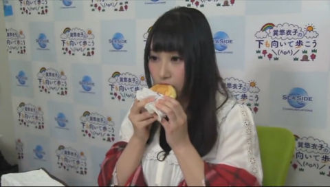 巽悠衣子の「下も向いて歩こう\(^o^)/」 第11回放送(2016.11.18)