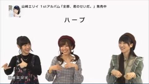 アニメマシテ 2016年11月21日(月)放送分(MC:寺崎裕香×菊地 瞳)