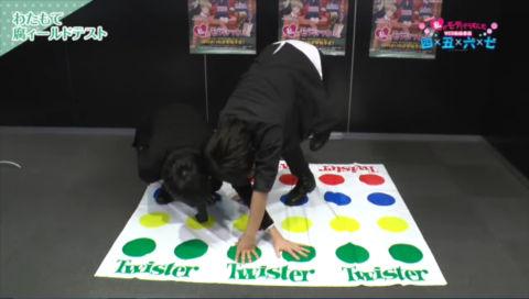 TVアニメ「私がモテてどうすんだ」WEB動画番組「四×五×六×七」#4
