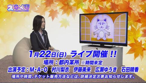 新スキイモ!#84 【5人目!5人になったらやる気でた!】
