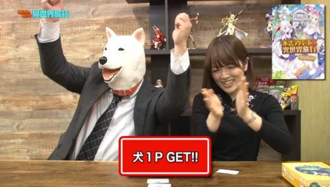 加隈亜衣がお届けするHJ文庫放送部!  #23 『なんてったって異世界』の巻