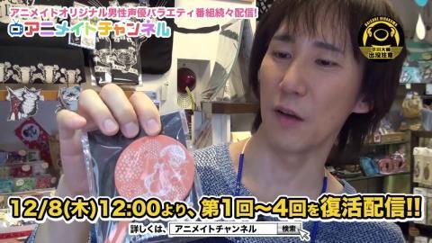「平川大輔出没注意」第1回 復活配信! 1話まるまる無料公開中!