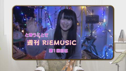 【村川梨衣】週刊RiEMUSiC Vol.1