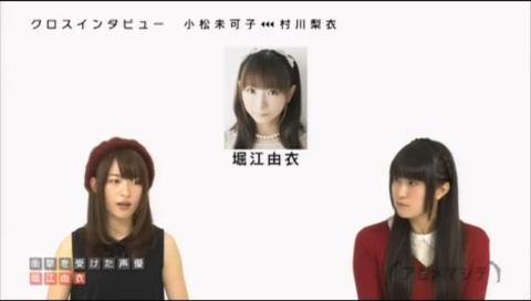 アニメマシテ 2016年12月19日(月)放送分(MC:小松未可子×村川梨衣)