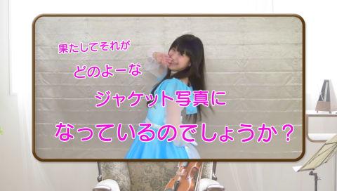 【村川梨衣】週刊RiEMUSiC Vol.2