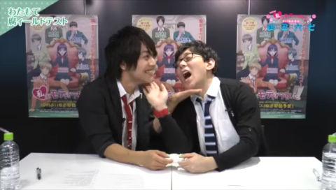 TVアニメ「私がモテてどうすんだ」WEB動画番組「四×五×六×七」#6