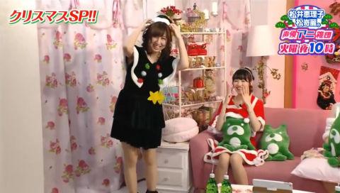 今夜はクリスマスSP!念願のコスプレ&ケーキでまったり 松井恵理子・松嵜麗の声優アニ雑団 ♯37
