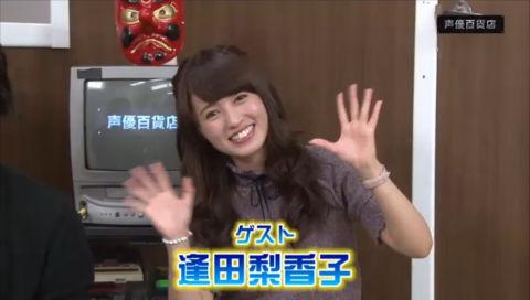 【ダイジェスト】阿部敦と逢田梨香子が銀魂トーク!声優百貨店#44