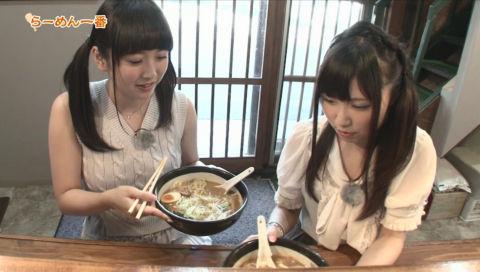 ゆみリと愛奈のモグモグデート in小樽 ダイジェスト映像