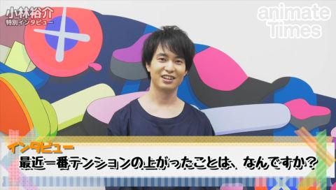声優・小林裕介さんが卓球にハマる…! 熱烈な勝負の結果は…