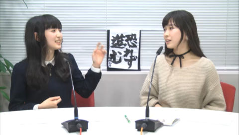 【無料】FIVE STARS☆ちゃんねる(MC:田中美海)  2017年1月4日(水)