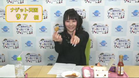 巽悠衣子の「下も向いて歩こう\(^o^)/」 第14回放送(2016.12.30)