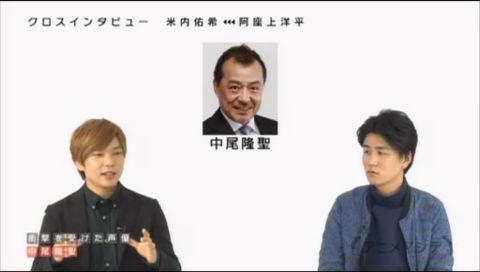アニメマシテ 2017年1月9日(月)放送分(MC:米内佑希×阿座上洋平)
